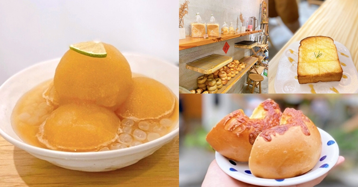 去台東別再吃榕樹下米苔目了!台東人私藏美食清單Top5,讓你從早一路吃到晚好滿足