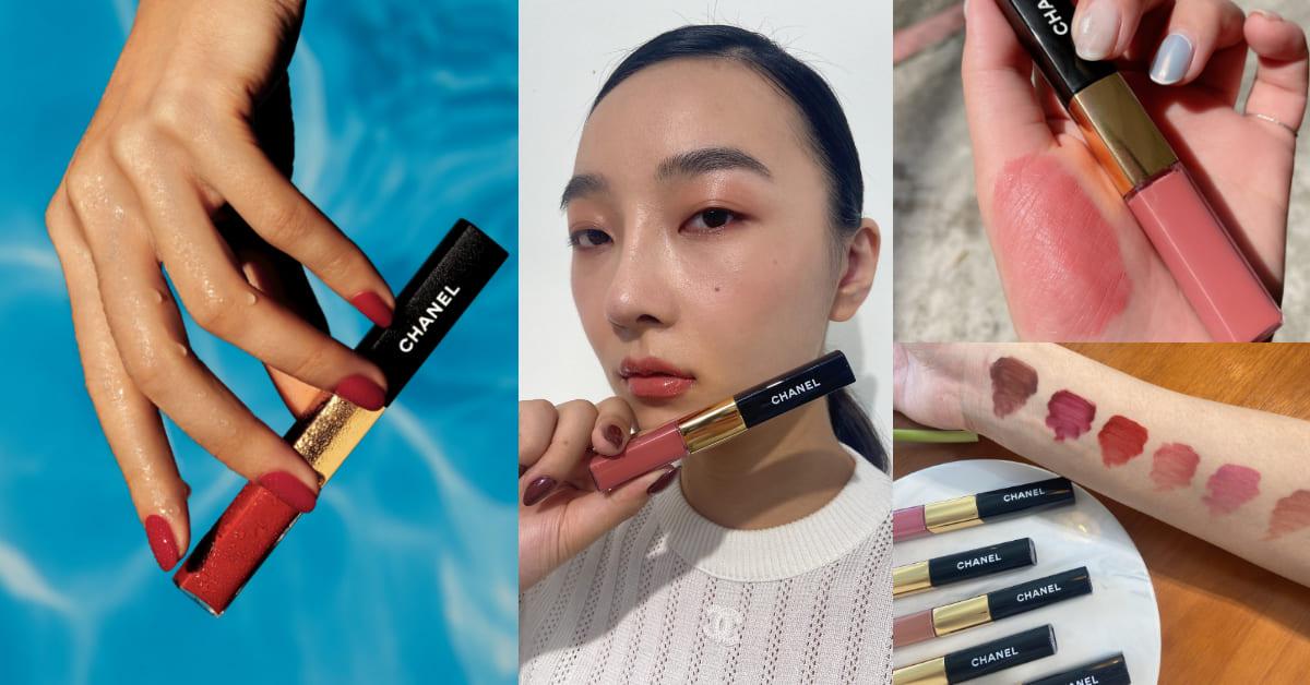 香奈兒唇膏推薦這款!「超炫耀持色唇萃」強勢回歸,不掉色 、持久、果凍水感,韓系品牌剉咧等