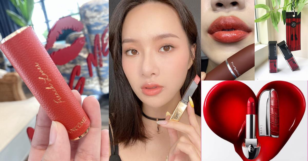 2020七夕情人節禮物這樣挑!Dior、YSL、蘭蔻、M.A.C...8大甜寵美妝組合,斷貨唇膏色只有現在買得到