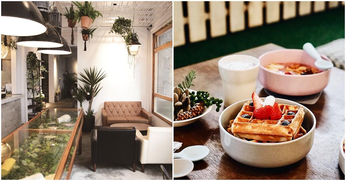 炎熱夏日也能在都市體驗歐式風情、小農栽植樂趣!台北秘境精選3間自然系特色小店!