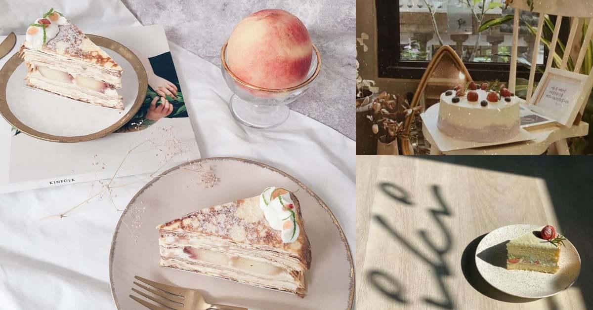 赤峰街甜點這5家最推薦!北海道奶油、浮誇水果只是基本配備,甜點控請中山站下車