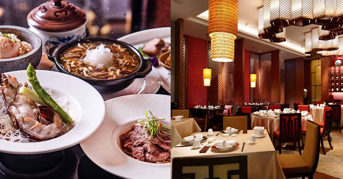米其林3年認證!大倉久和「桃花林」中華料理,初春「犇鱻燕」套餐限定登場