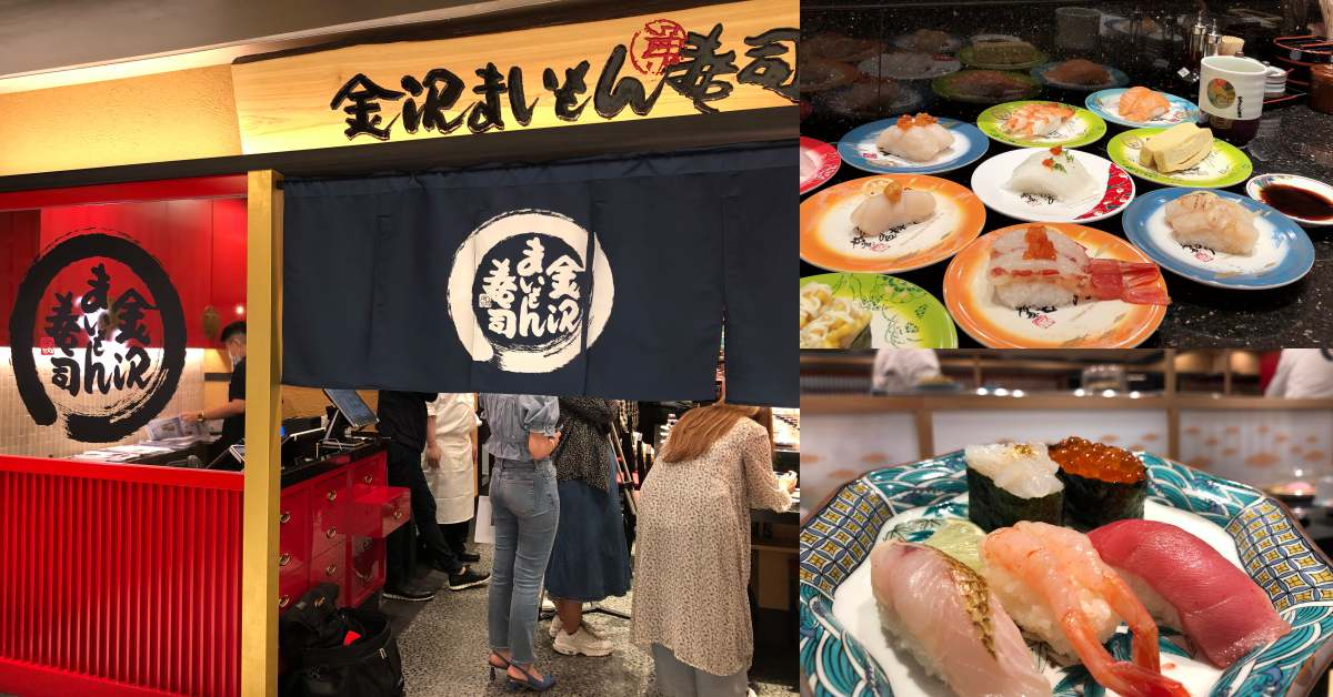 日本金澤壽司進軍台北掀戰火!時間地點、必吃菜色「4大亮點」一次公開!