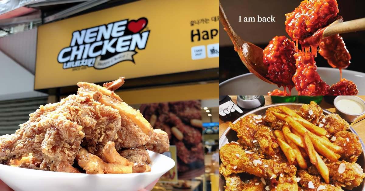 炸雞界的霸主非「韓式」莫屬!這5家炸雞店從韓國紅到台灣,老闆訂單接到手軟
