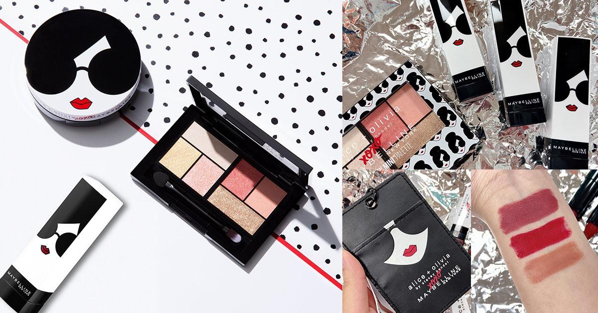 媚比琳與Alice+olivia聯名彩妝!黑白包裝拿出來補妝超時髦,台灣就能買到!