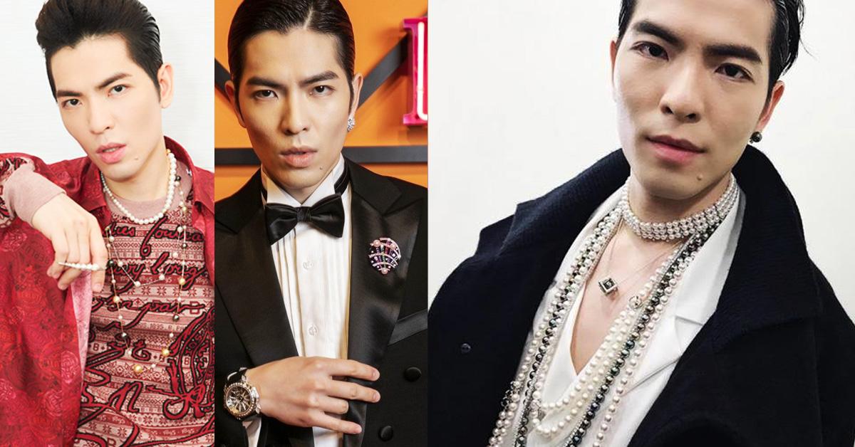 男生戴珍珠混搭學起來!學會蕭敬騰「這4種」搭配,戒指、胸針、耳環也能時髦帥氣