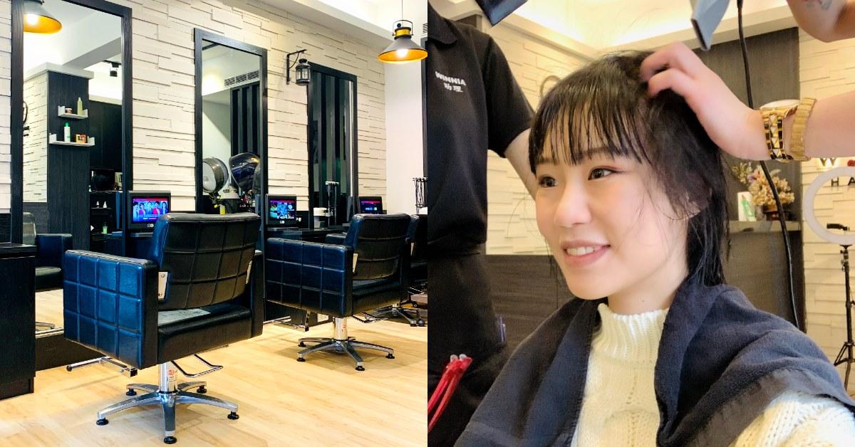 【洗頭時間】行天宮捷運站「Winnia」髮廊,美女老闆15歲學徒做起!30歲前創業,獨創3000元