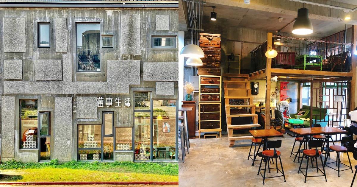 新竹美食推薦「舊事生活」,鐵路局宿舍變身時髦餐廳,擂茶歐蕾、炸豬排套餐最推薦