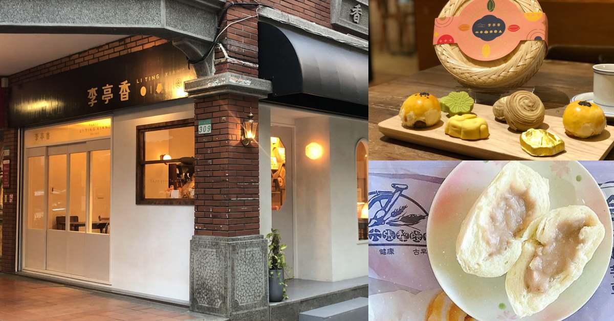 六張犂饅頭店紅到被請進Sogo BR4,爆漿芋頭或是經典棗泥任你挑!