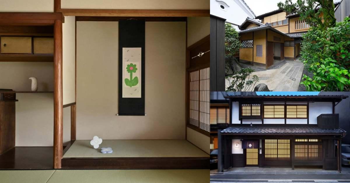 不賣內衣了?華歌爾將化身「超級全能住宅改造王」改造京都50間老房變民宿!