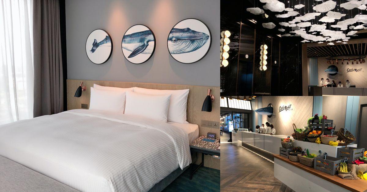 桃園青埔Xpark當鄰居,「COZZI和逸」飯店必住5大亮點一次公開!