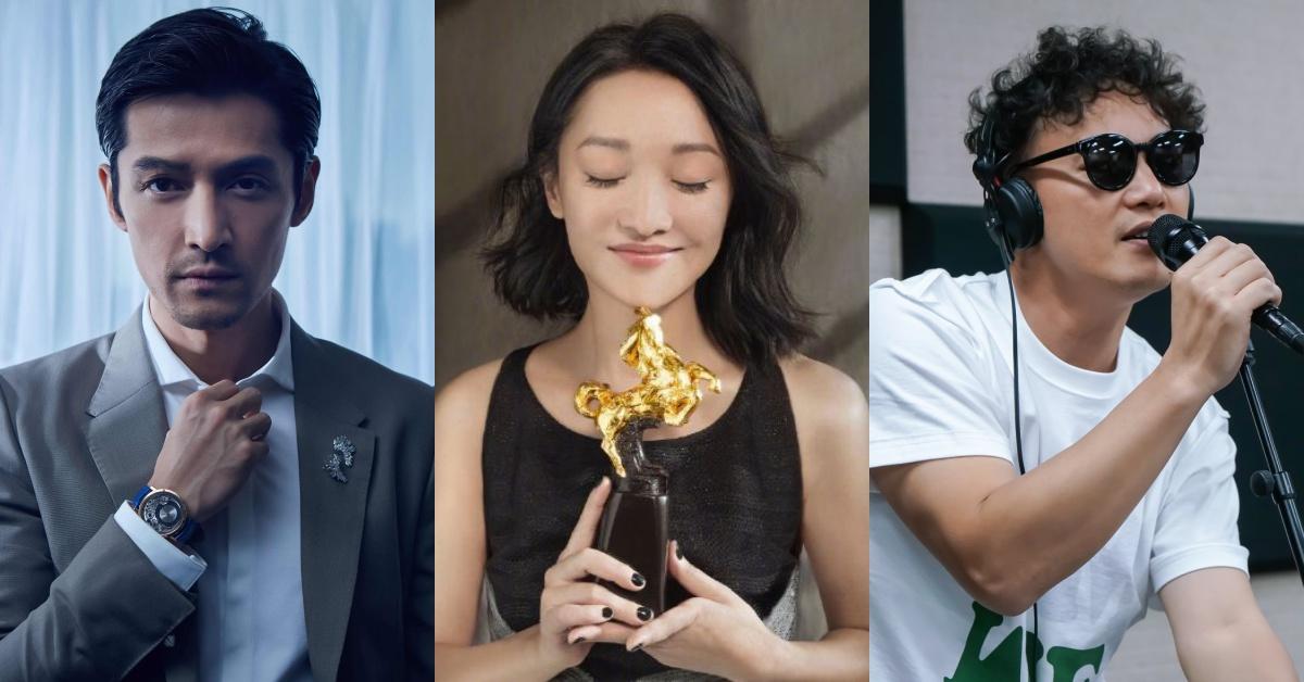 胡歌頒獎、周迅登台、陳奕迅表演!第55屆金馬獎看點總整理