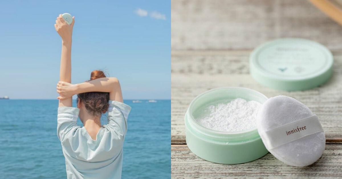 掰掰我的海帶瀏海和油光!這款300元控油蜜粉「超強大」,居然還能當止汗劑使用!