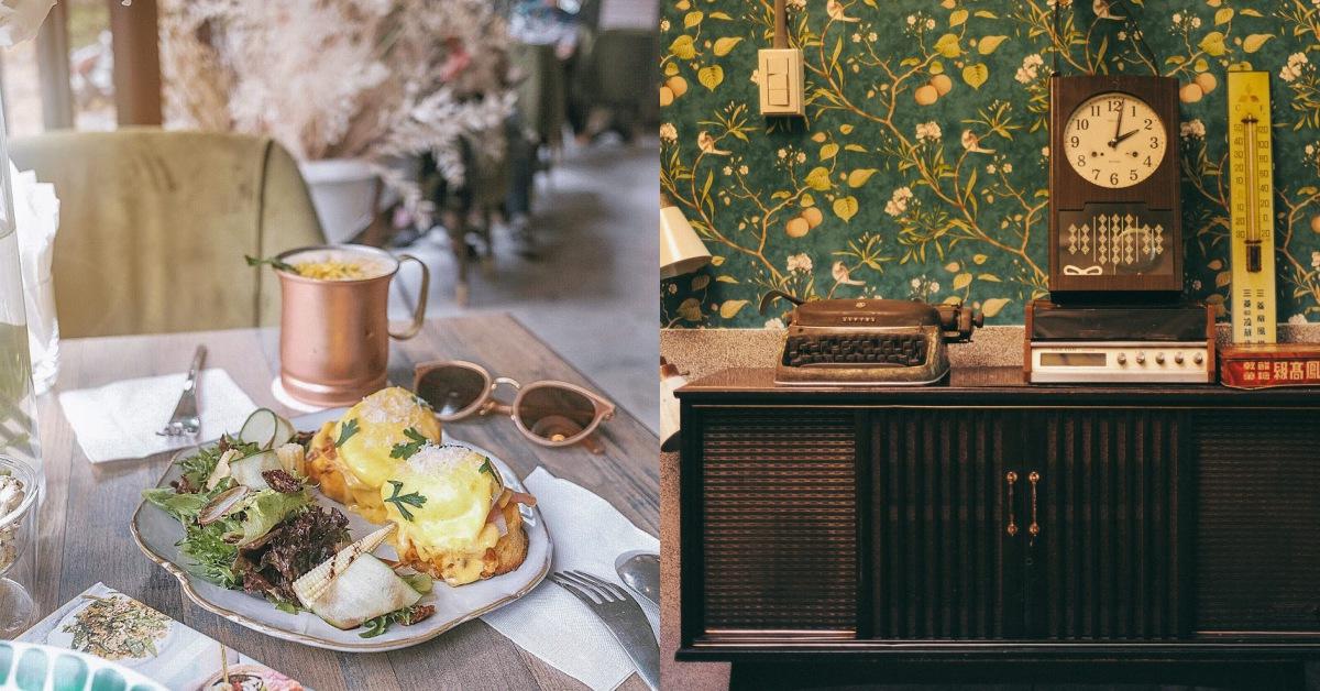 隱身台北巷弄的5間異國風咖啡廳!宛如踏入巴黎、土耳其