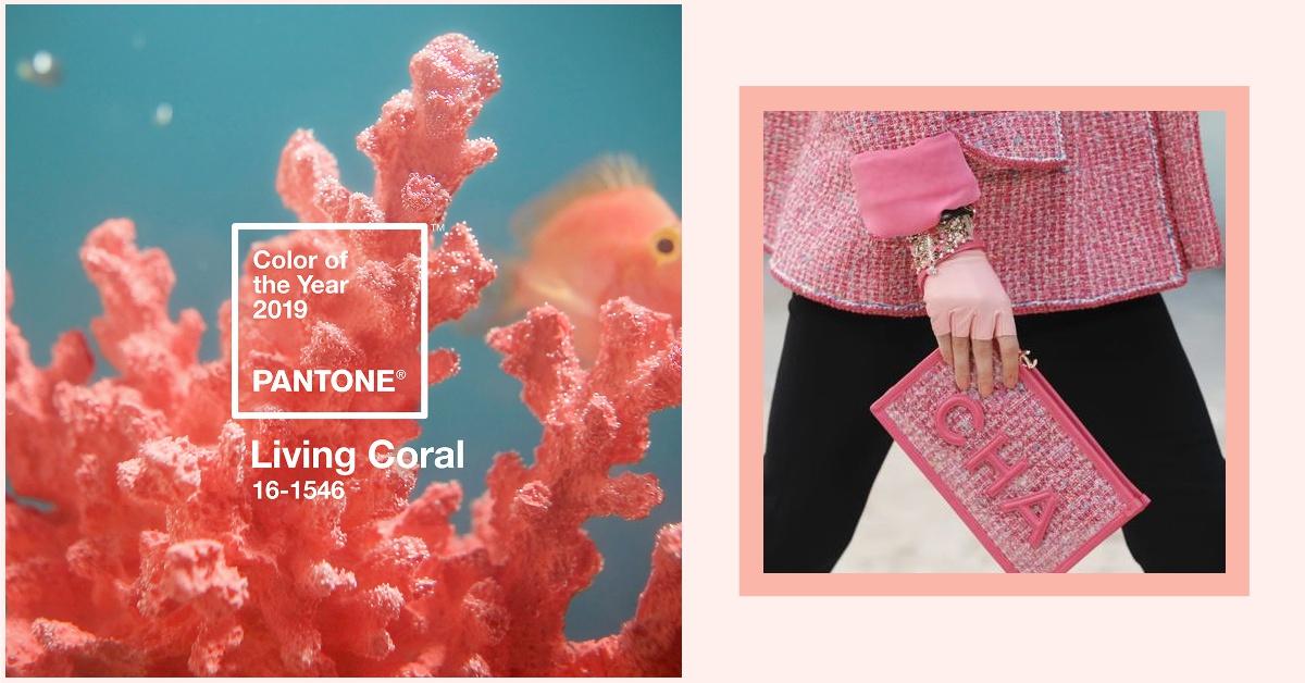 活珊瑚、裸膚粉,Chanel 這10款春季包款點燃妳的少女心