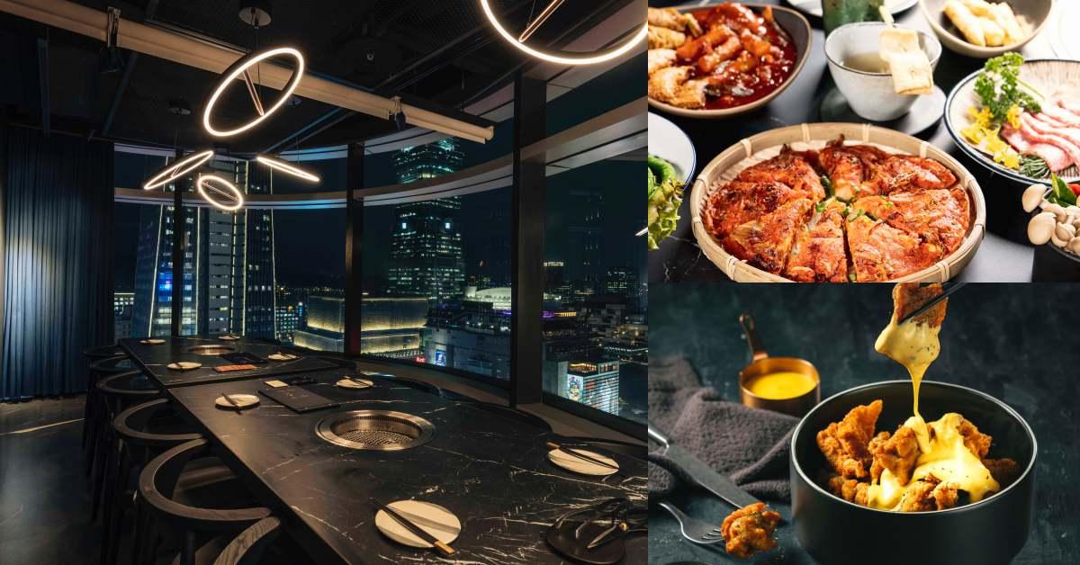 信義區宵夜推薦「虎三同」!韓國A5和牛燒肉太奢侈,亞洲五十大酒吧也來坐鎮!