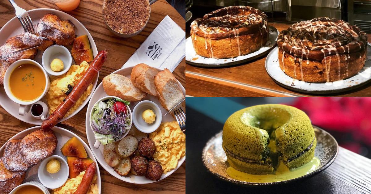 中山國中捷運站7間咖啡廳推薦,瀑布般抹茶甜甜圈、富士山豬排飯當個吃貨療癒自己吧!