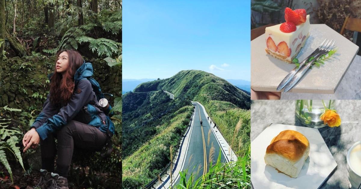日出日落最佳視野!「淡蘭古道」5條古道、5大特色景點推薦,登山健行、老街咖啡一次滿足