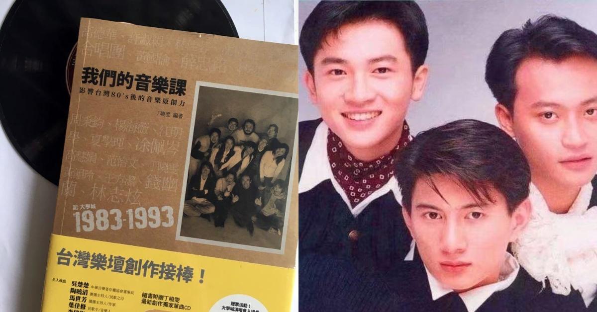 專訪|吳奇隆、陳淑樺、張學友都要謝謝她!丁曉雯22歲回絕11家唱片公司,只為捧出更多大明星!