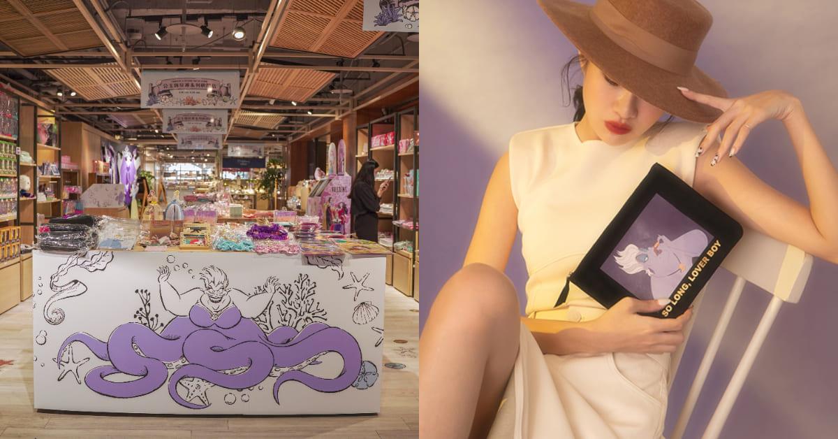 誠品南西迪士尼「公主X反派」系列強勢登場,首度封館閨蜜玩扮裝派對!線上線下超精彩!