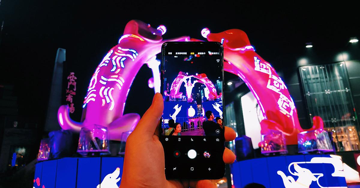 編輯帶你逛,2018台北燈會只用手機也能拍得很美