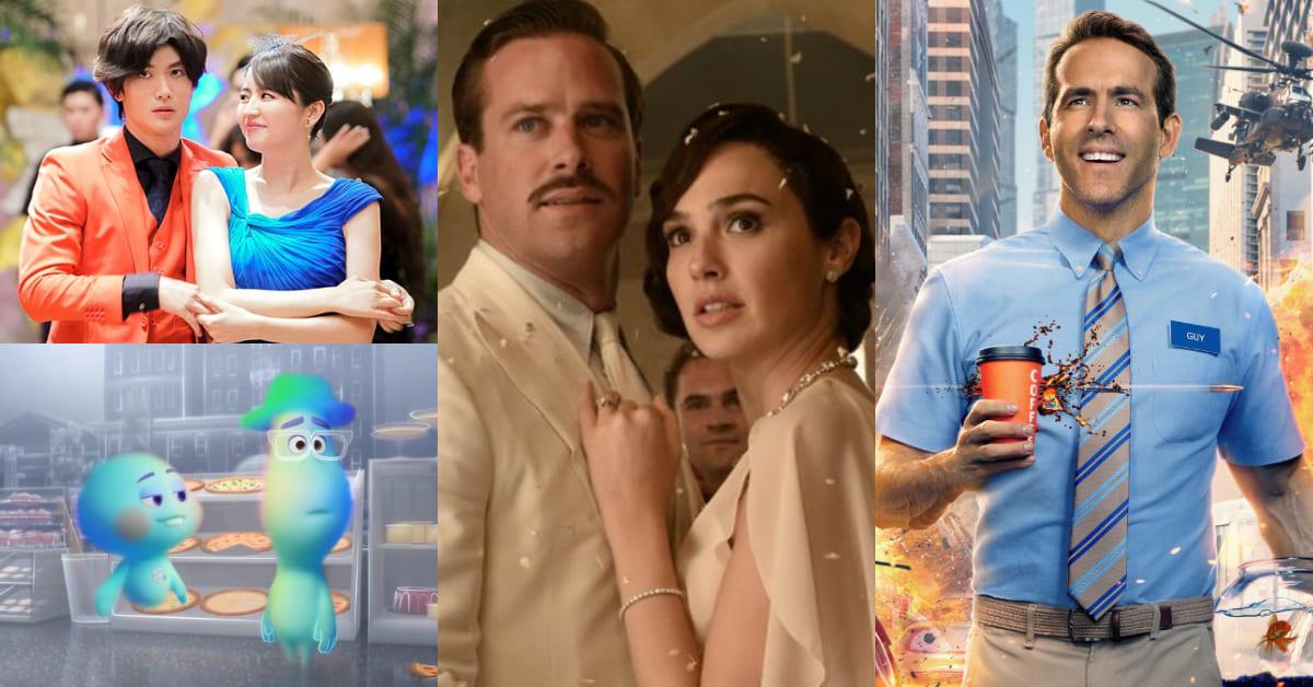 2020年電影最後一波!迪士尼《尼羅河謀殺案》無限延期,靈異國片《杏林醫院》12/31壓軸上映