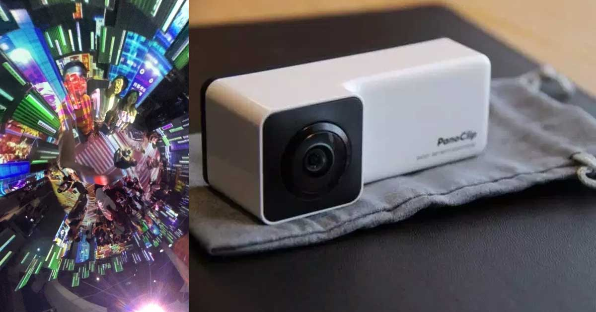 【伊康玩什麼】無死角拍照法!超簡單360度全景相機PANOCLIP好好玩開箱