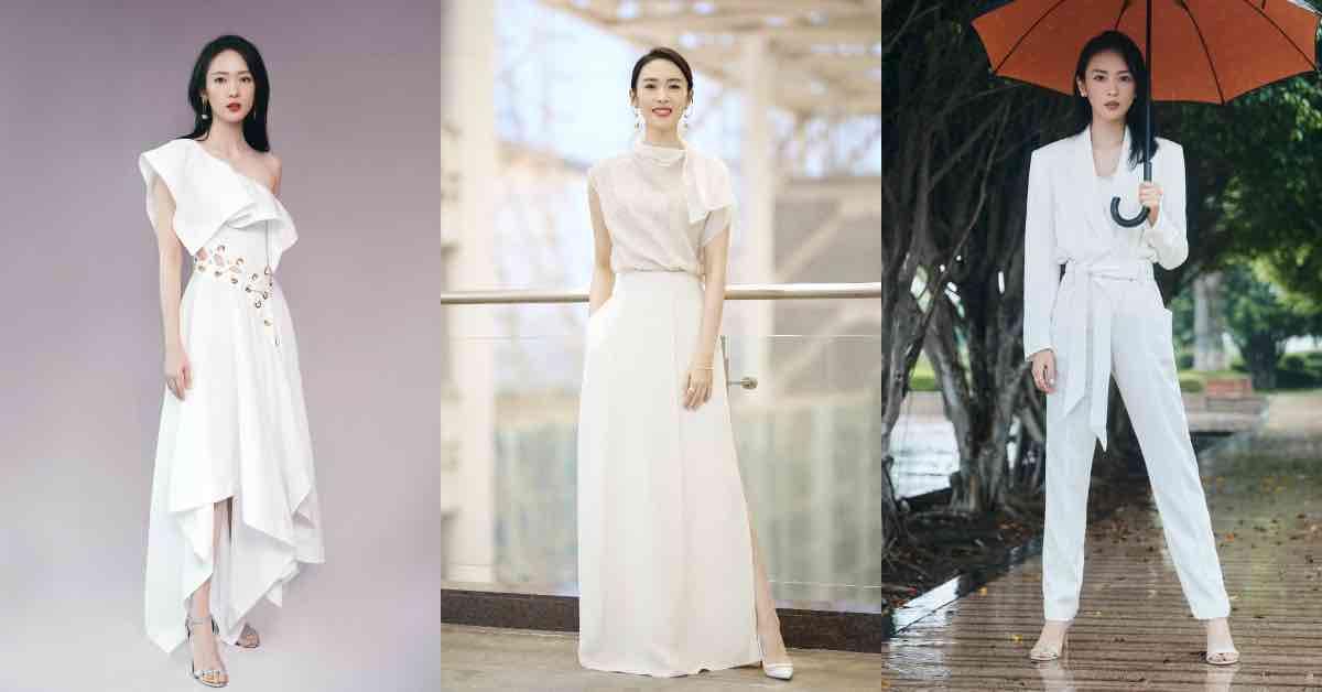 《三十而已》童瑤獲封為「純白系女神」,靠洋裝、西裝...4種技巧穿出30+時髦感