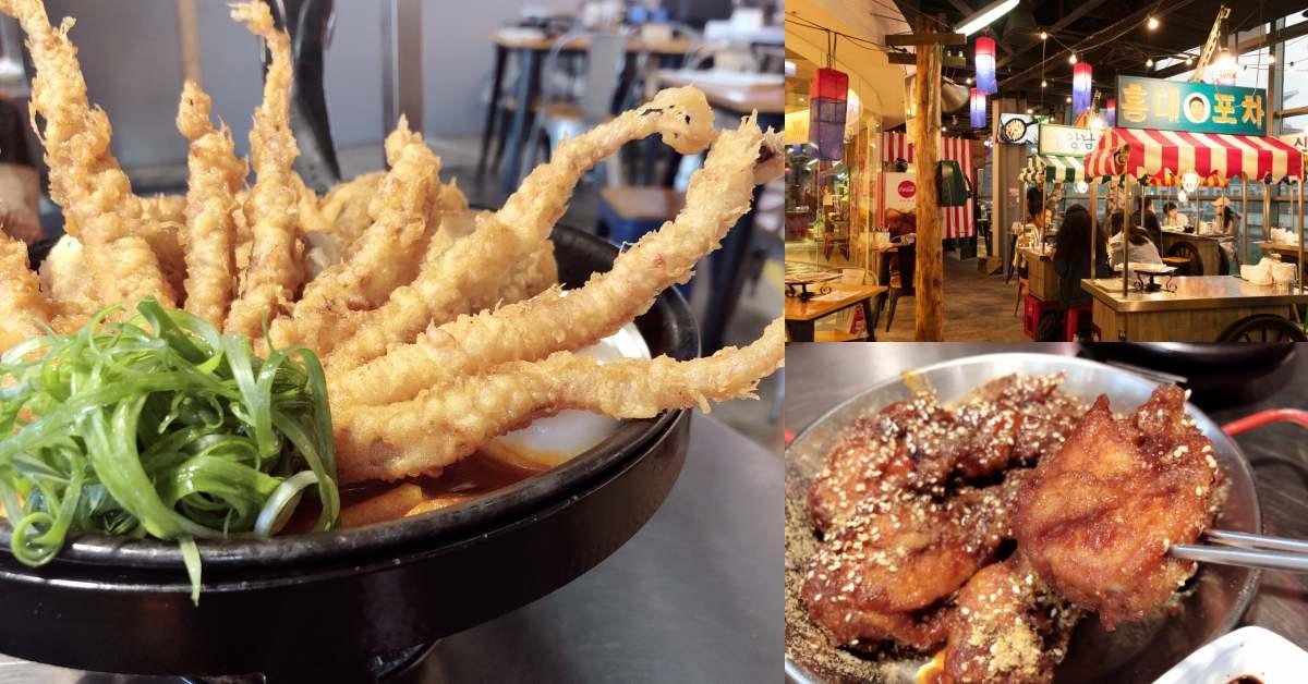 超道地韓式餐廳推薦!《UNCLES 魷魚大叔》美味聖誕套餐,巨無霸魷魚、爆汁韓式炸雞等你吃