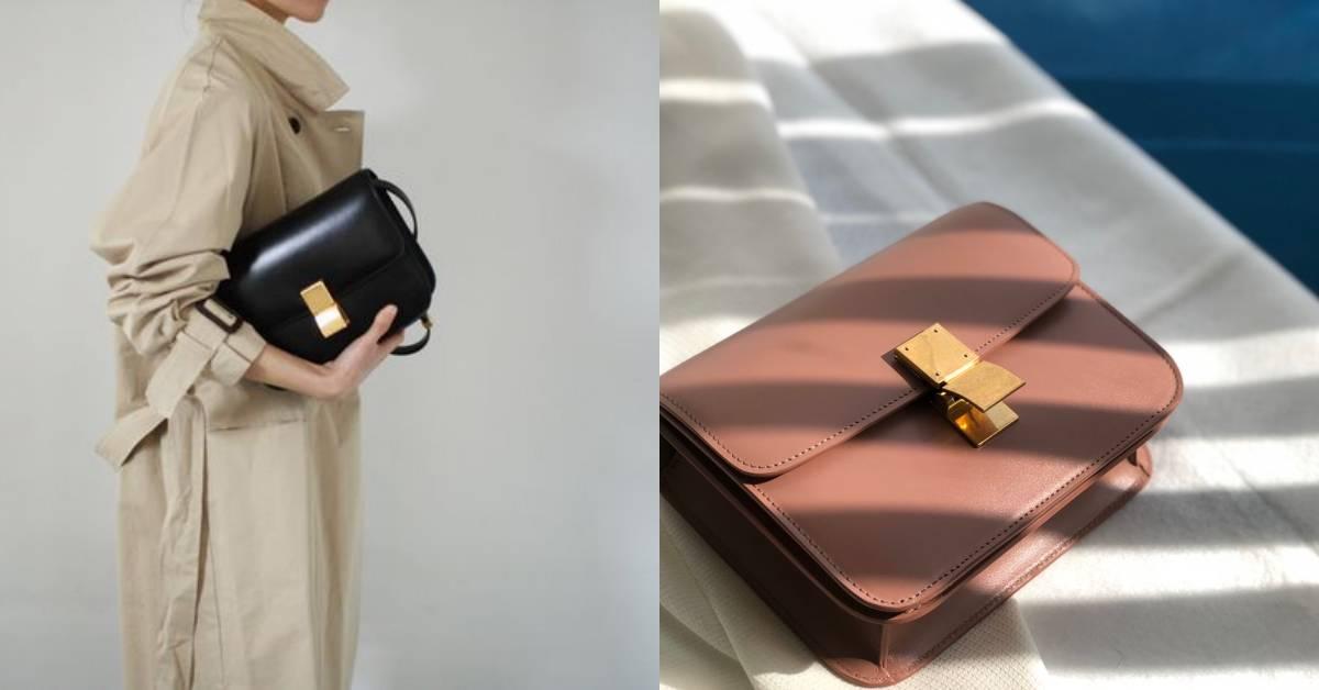 【10Why個為什麼】熱賣超過10年!Celine這款沒有Logo的「 Classic Box」包,憑什麼能成為女人的最愛?