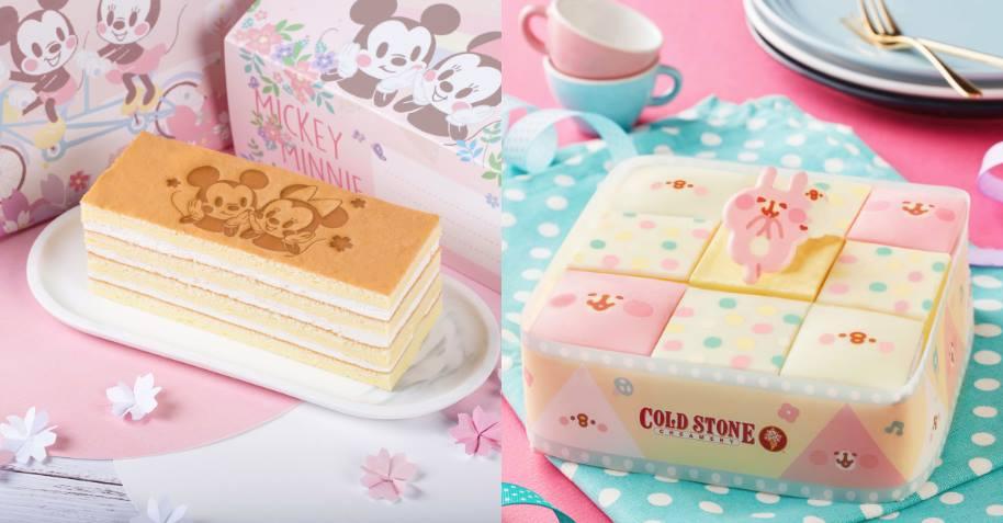 三月話題甜品總整理!卡娜赫拉九宮格蛋糕、人氣disney粉紅蛋糕來襲