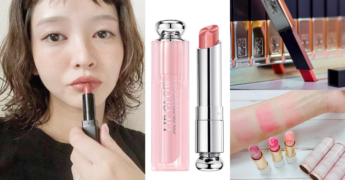 櫻花妹最愛唇膏是它!日本百貨口紅排行榜,第1名女星人手一支