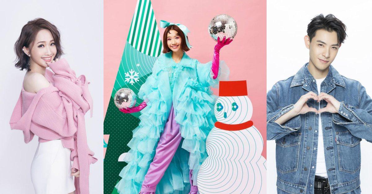 冰雪奇緣引風暴!誠品聖誕「驚喜物所」 邀連晨翔、朱俐靜10名人抽神秘聖誕禮