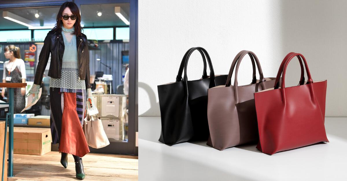 新垣結衣劇中同款包包,氣質甜美又大容量,上班族一定不能錯過!