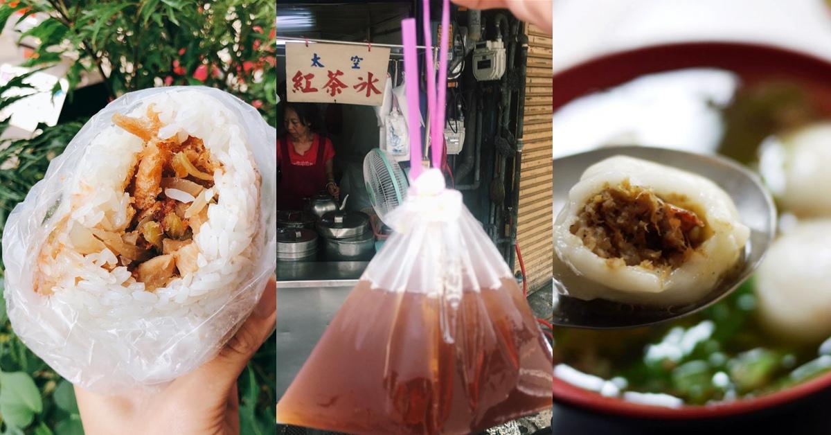 台中「第五市場」激推必吃美食!麵線、飯糰、紅茶冰,銅板價就能吃得過癮