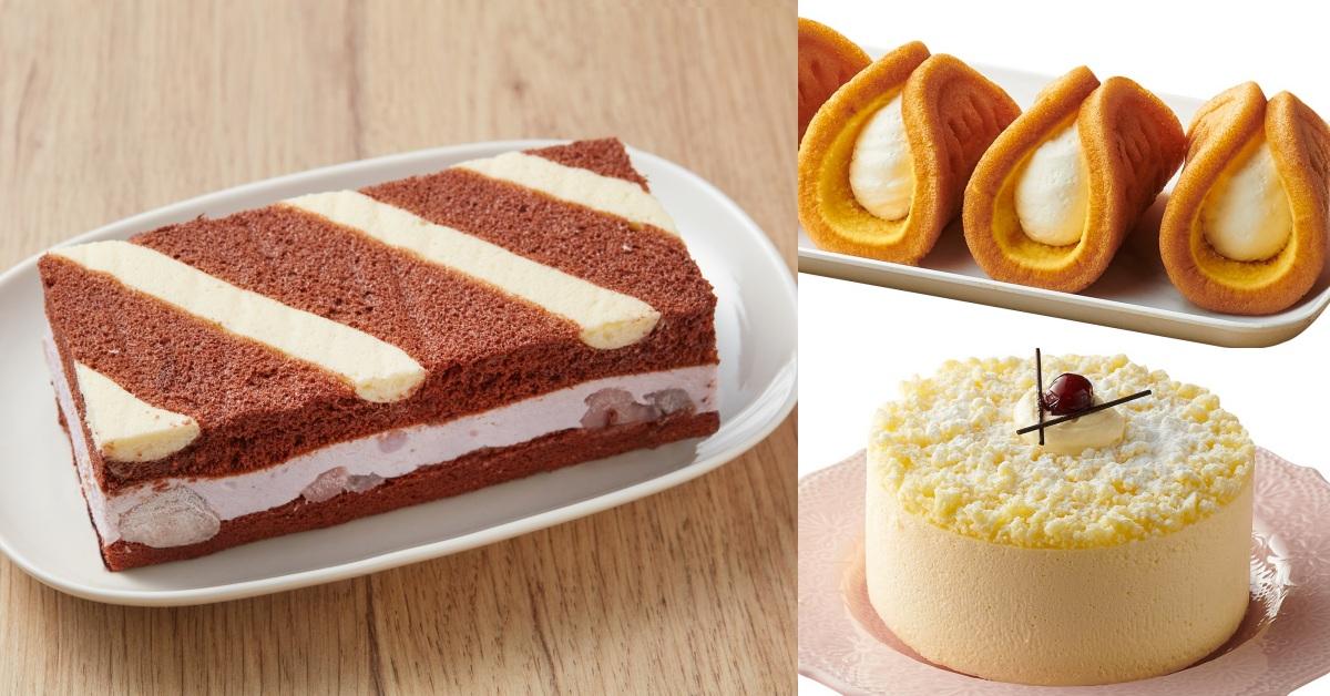 極濃系「原味瓦芙燒」、「起士布丁燒」都來了!全聯We Sweet甜點節6新品一次看