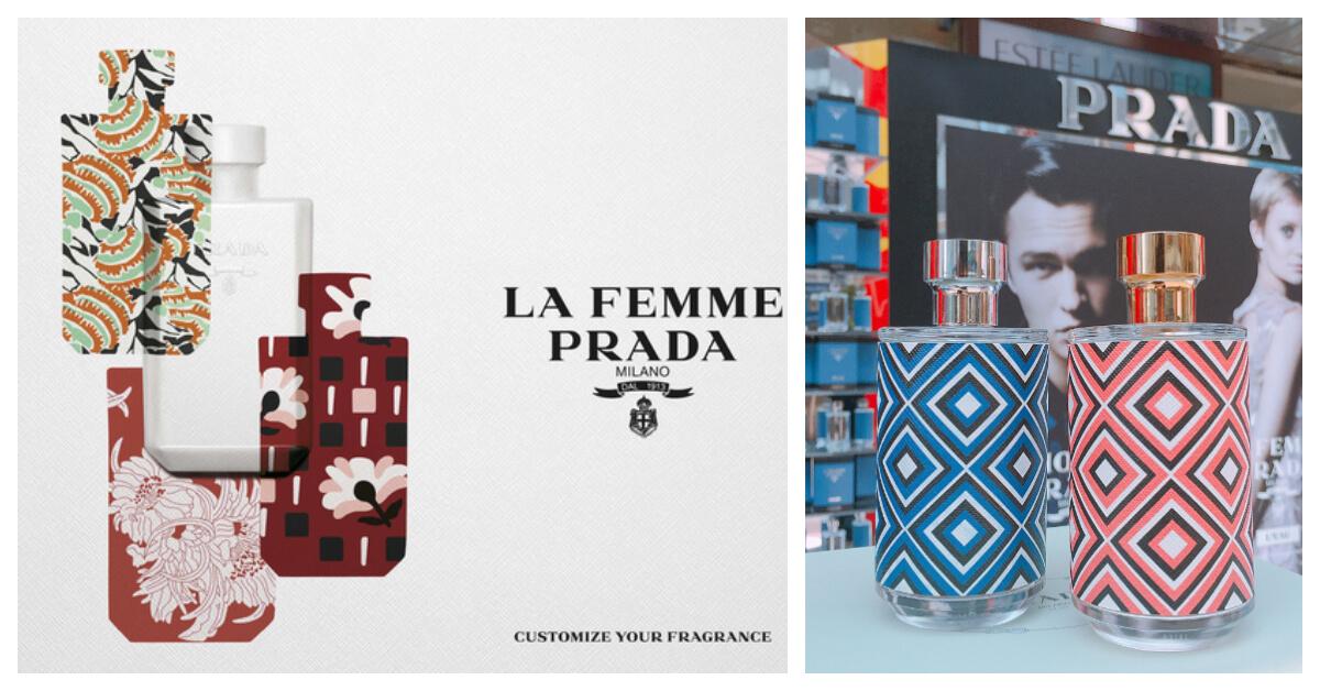 Prada七夕香氛獻禮,客製化瓶身搭配專屬緞帶,展現經典工藝精神!