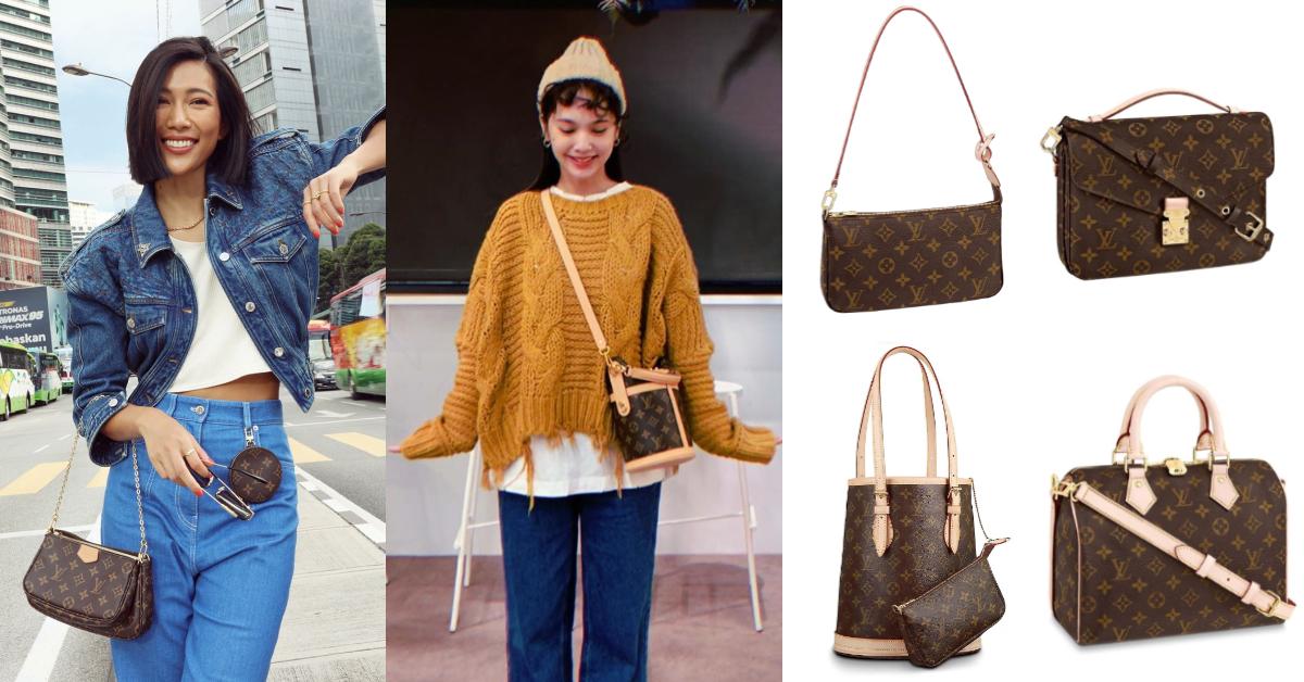 Louis Vuitton最值得入手的4款長青包,時尚編輯和女星都背書,跟著買準沒錯!