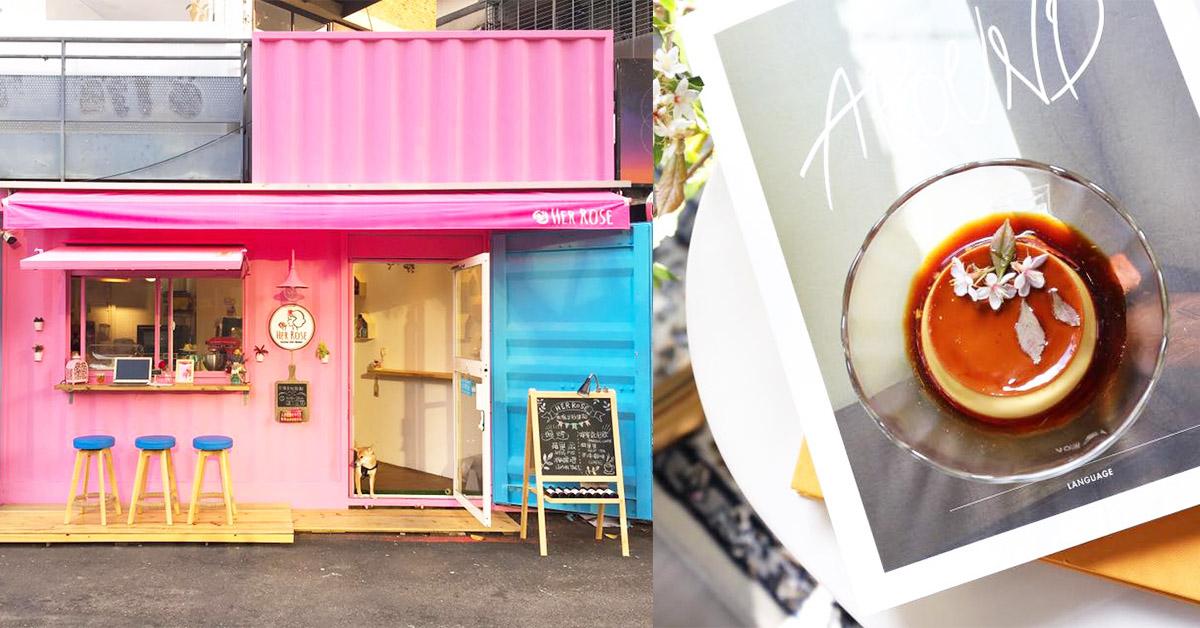 日媒都在報這條街!台北赤峰街7家風格小店鹹的甜的都包了