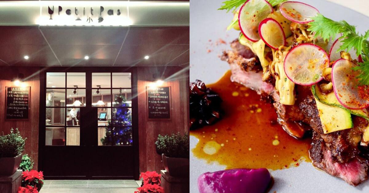 台北 4 間風格餐酒館推薦,小資族不傷荷包微奢侈的首選!