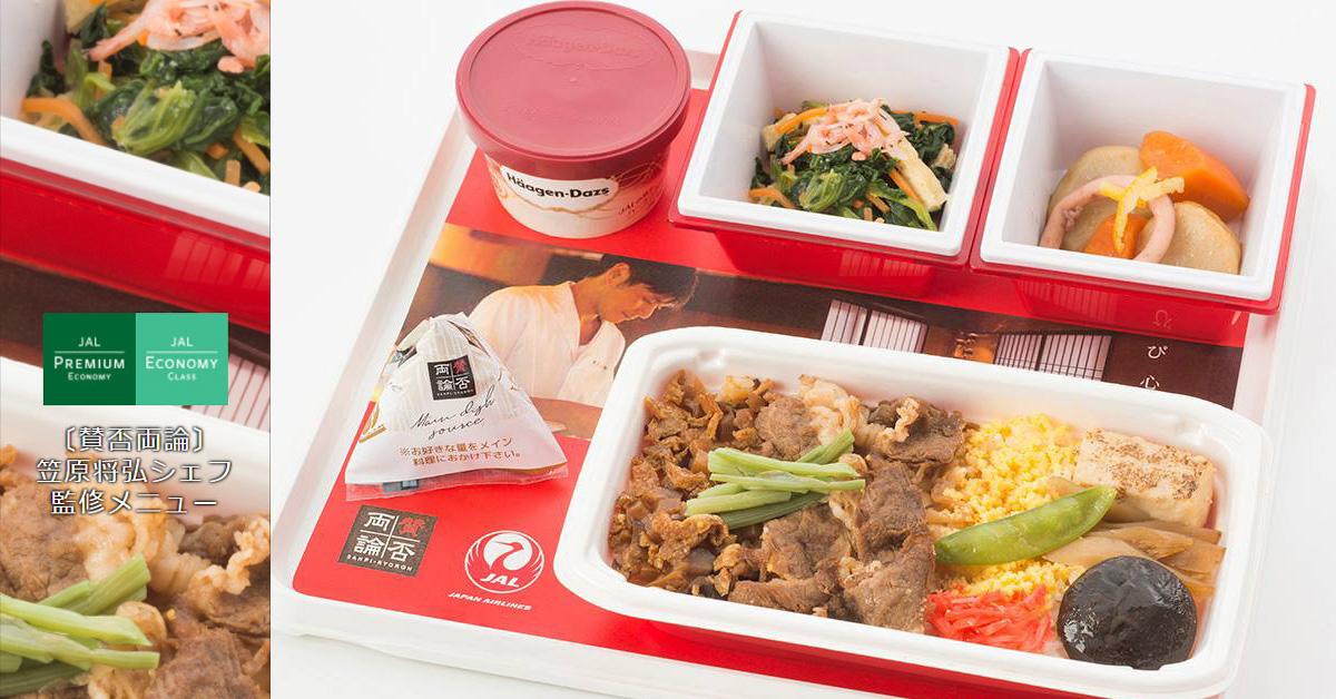 日航JAL機上小奢華 日本人氣和食空中登場