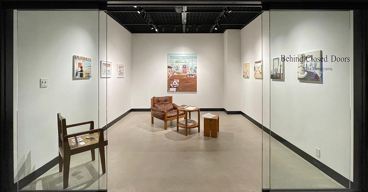 「Behind Closed Doors 閉著門的那空間」松山幹 〈Matsuyama Miki〉 藝術視角的室內設計