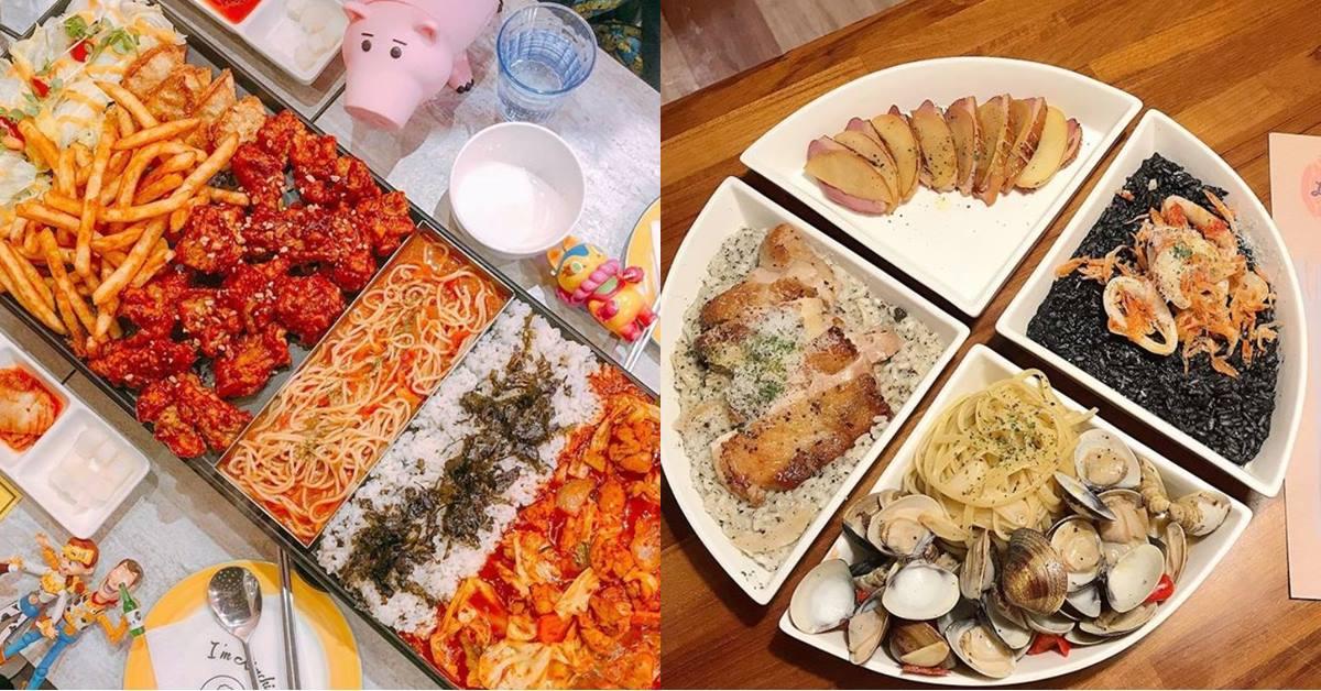 多人聚餐就選這3間!韓式、義式、美式多種口味「拼」在一起