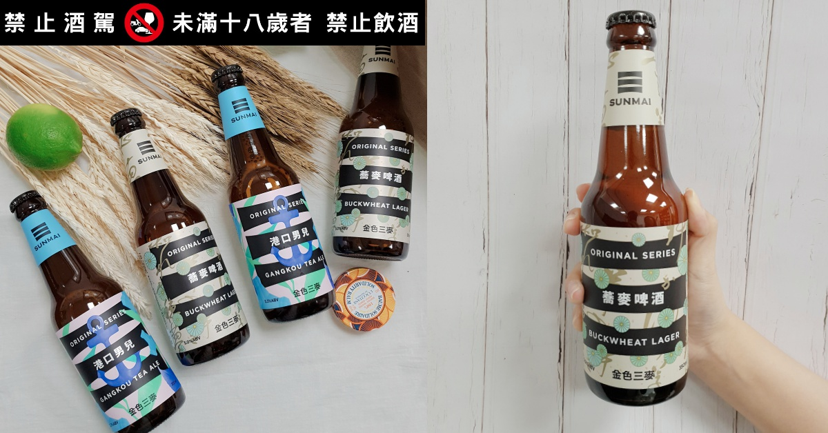 文青感插畫包裝擄獲你心!獲2018世界啤酒大賽銀牌的「金色三麥蕎麥啤酒」沁涼上市