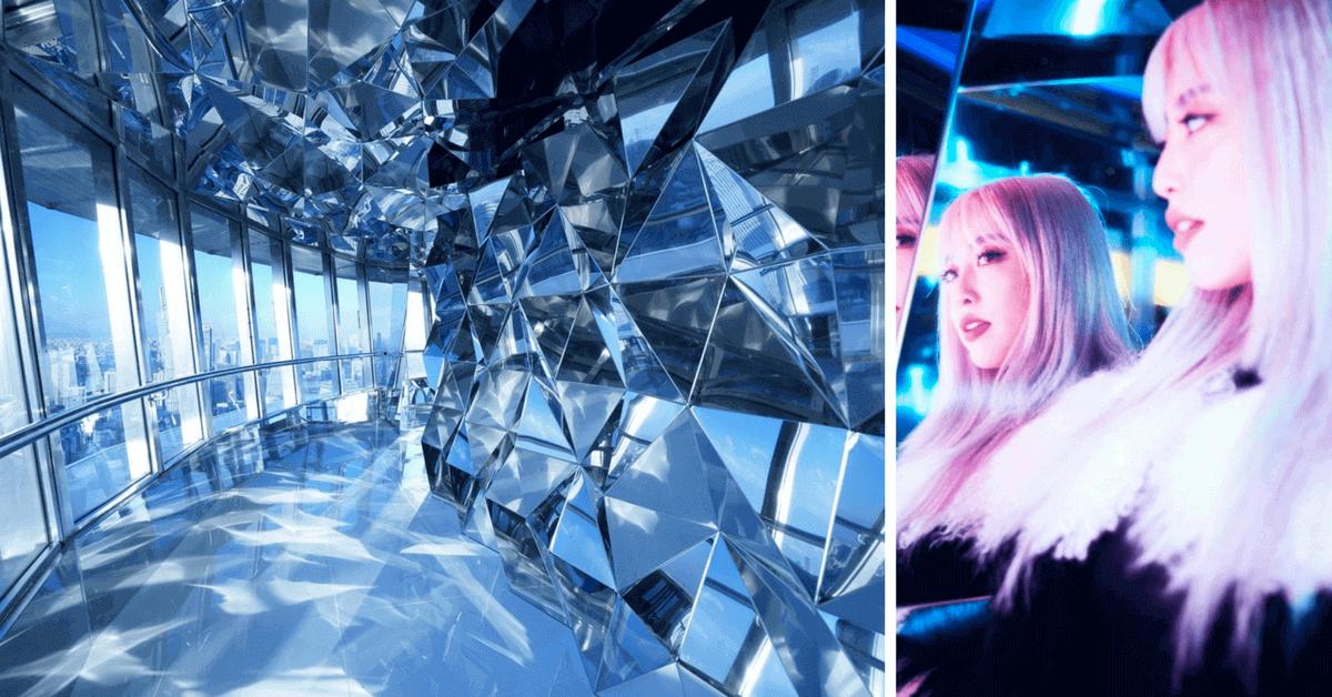 東京旅遊新景點!鐵塔全新「Top Deck」已開放 鏡面與LED燈反映璀璨夜景,充滿絢麗未來感