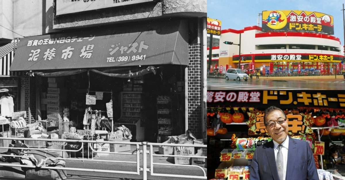 唐吉訶德台灣1號店落腳台北西門!「小偷市場」起家,塞滿商品陳列、24小時營業 ,顛覆平價百貨框架!