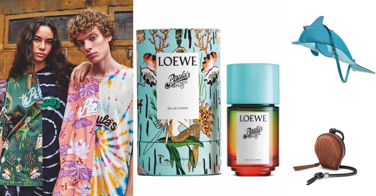美的療癒人心!Loewe春夏限定系列登場,鯨魚包、貝殼包到絕美香氛怎麼能錯過?