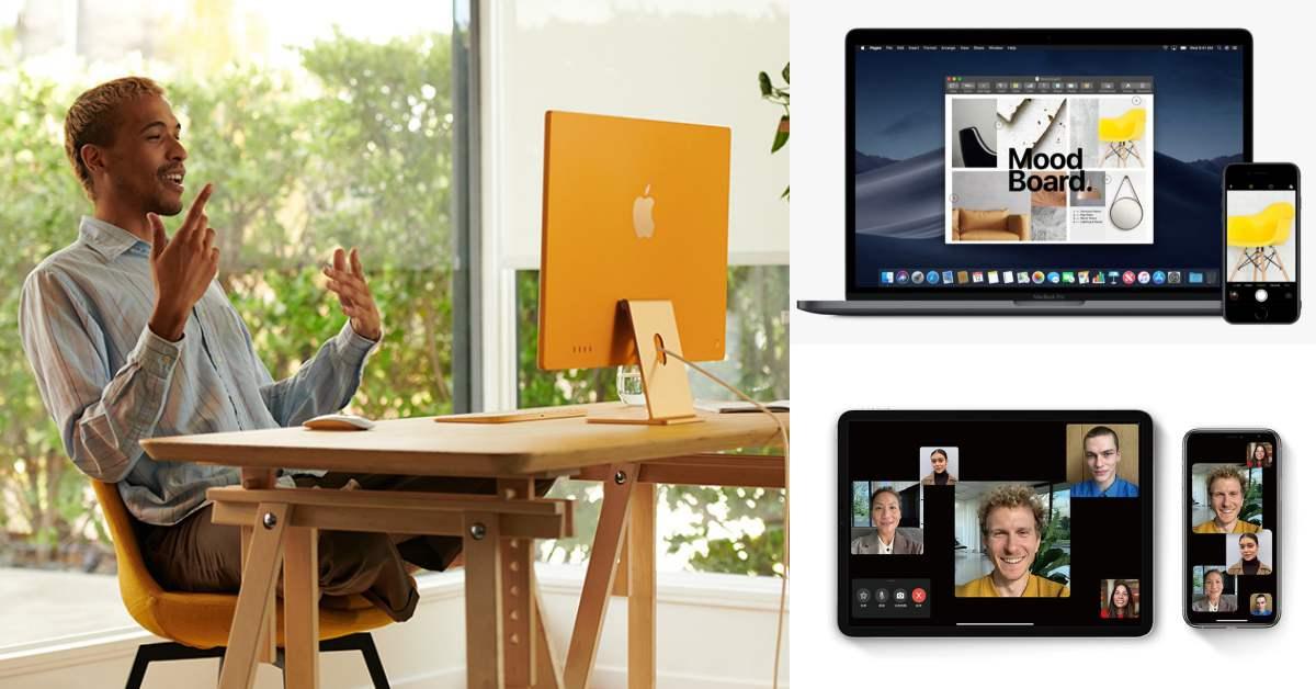 在家工作必知5個Apple「隱藏版功能」!有這款內建「FaceTime」就不需Zoom啦