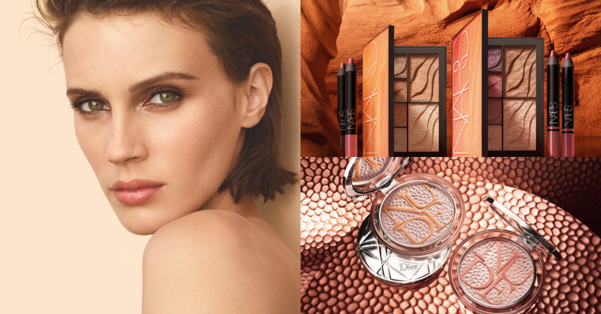 2019夏季妝容關鍵字:「沙漠金」!Dior、香奈兒、NARS彩妝推薦