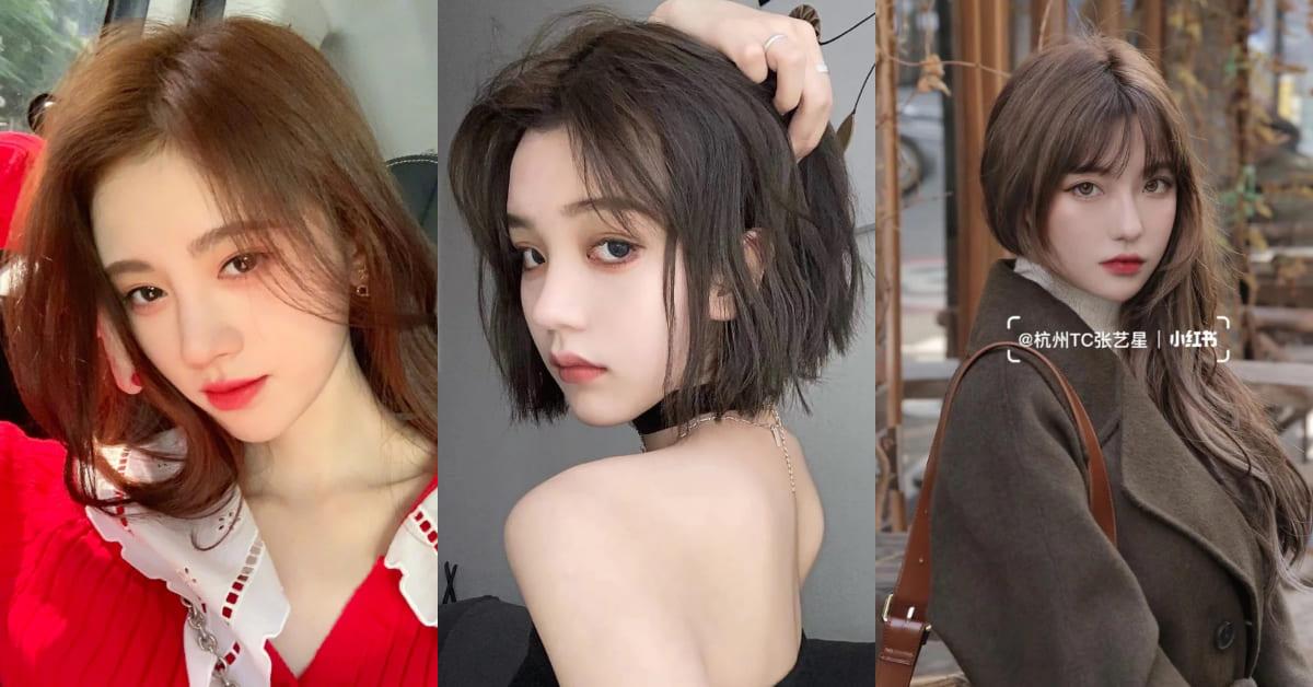2021染髮趨勢要帶